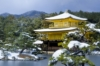 雅な街京都 ぶらり旅